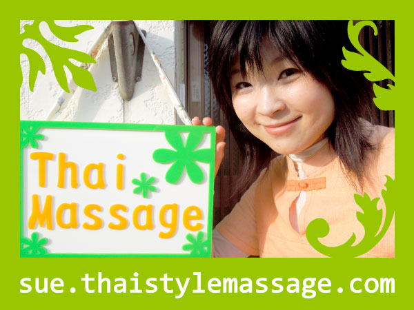 Travel Thai Massage